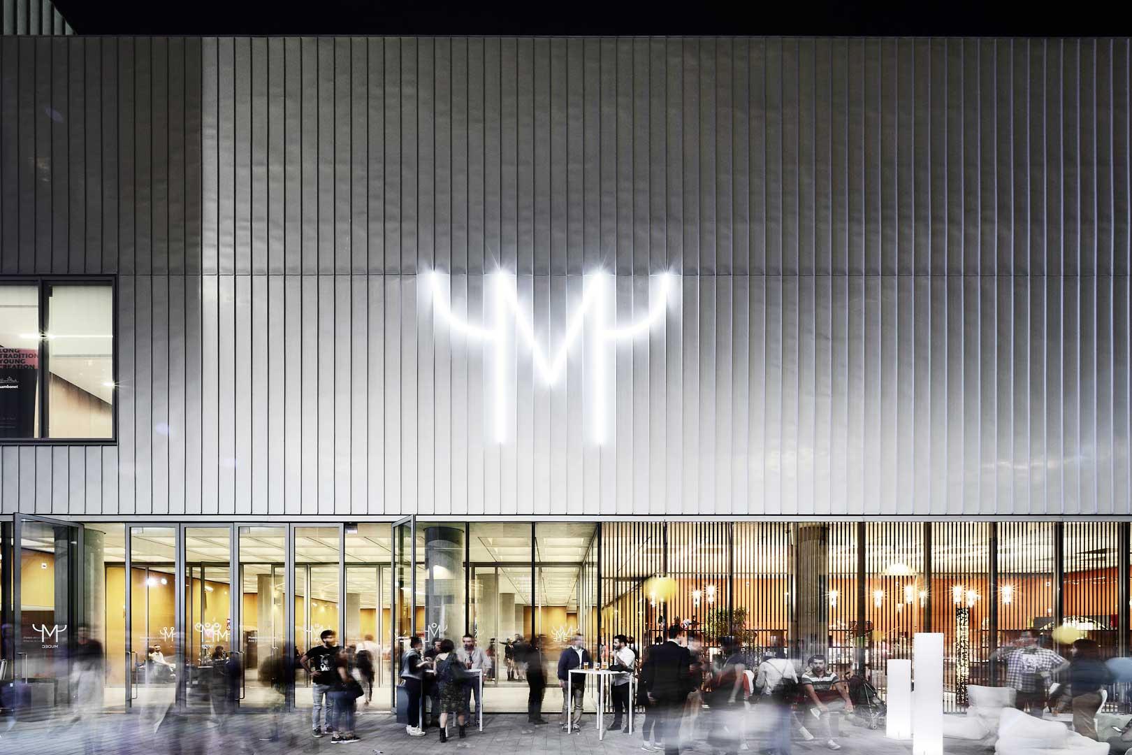 Mudec – Museum of Cultures