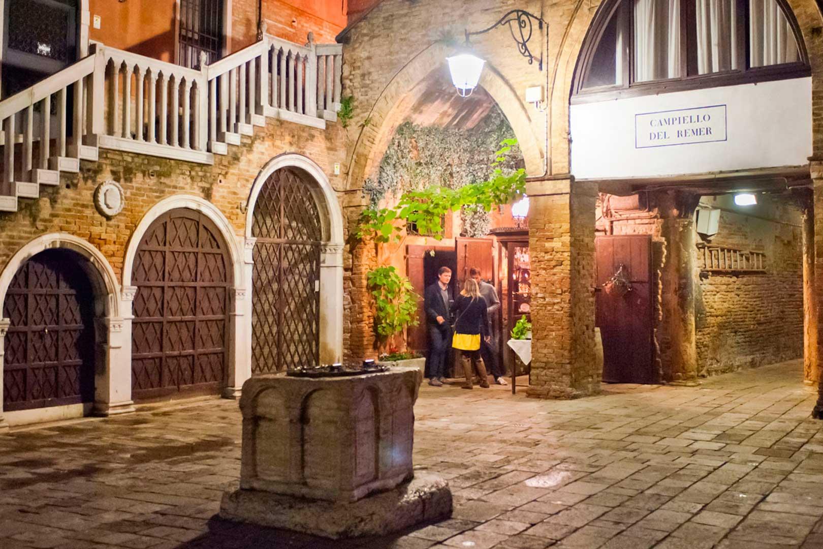 Taverna Al Remer