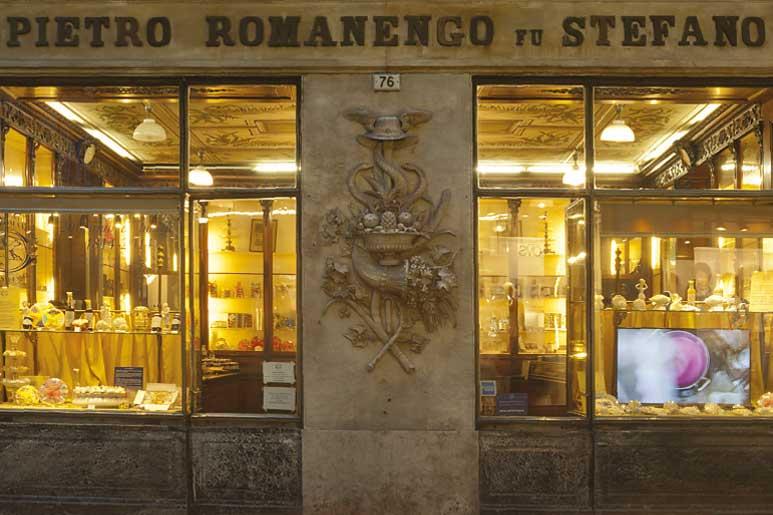 Genova - Negozio Romanengo