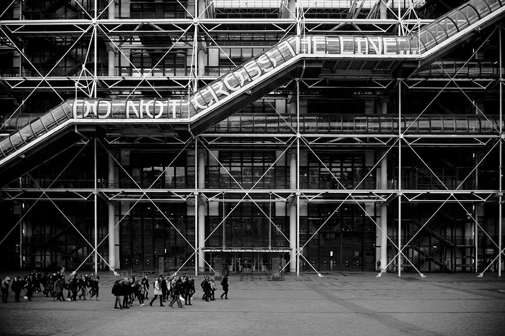 Rero - Rules of Engagement - Wunderkammern Milano